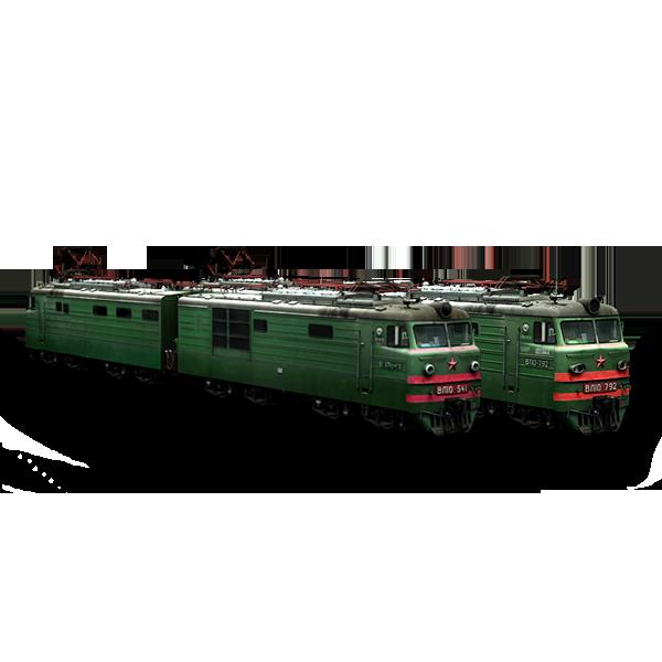 Electric Locomotives VL10-792, 541